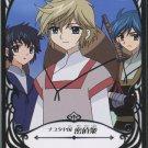Tsubasa Chronicle Trading Card #19