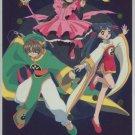 Card Captor Sakura PP2 -Foil 53