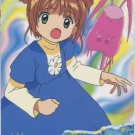 Card Captor Sakura Vending Set 1 reg 12