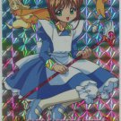 Card Captor Sakura Vending Set 3 prizm 72