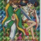 Card Captor Sakura Vending Set 3 Prizm 76