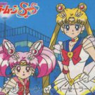 Sailor Moon SS TC Mini reg: #7