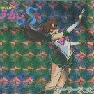 Sailor Moon S TC Mini prism: 27