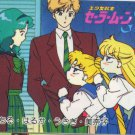Sailor Moon S TC mini reg 7