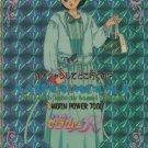 Sailor Moon PP4 prism - 176 Mercury