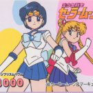 Sailor Moon PP2 reg - 80