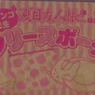 Natsume Yuujincho boxed item
