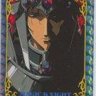Magic Knight Rayearth Hero LC8 ~ ZEGATO