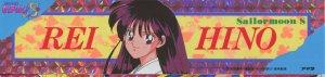 Sailor Moon PP bookmark prism ( Mars)