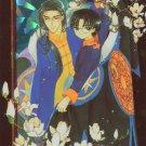 Card Captor Sakura Chapter prism 1