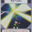 Tokyo Mew Mew Trading card (Furoku) FOIL Special card