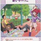 Tokyo Mew Mew Trading card (Furoku)2