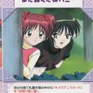 Tokyo Mew Mew Trading card (Furoku)3