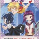 Tokyo Mew Mew Trading card (Furoku)16