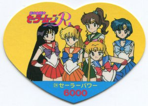 Sailor Moon R Heart Ribbon Card-24reg