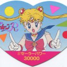 Sailor Moon Heart Ribbon R Set 2- 37reg