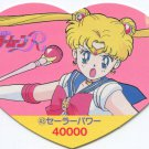 Sailor Moon Heart Ribbon R Set 2-43reg