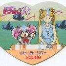 Sailor Moon Heart Ribbon R Set 2-53reg