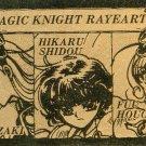 Magic Knight Rayearth Gold Foil card!! *RARE*