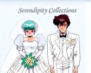 Misc series (Wedding cel) Production cel