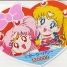 Sailor Moon S Heart Ribbon reg 147