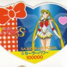 Sailor Moon S Heart Ribbon reg 130