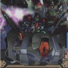 Gundam Seed Destiny (Suite2) card