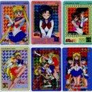 Carddas Set 4 (prism set) complete