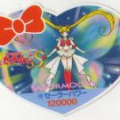 Sailor Moon S Heart Ribbon reg 142