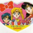 Sailor Moon S Heart Ribbon reg 132