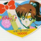 Sailor Moon S Heart Ribbon (w/bow) reg 138