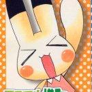 Ribon Trading Card collection reg- 0176