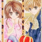 Max Lovely, Ribon Trading Card collection reg- 0037