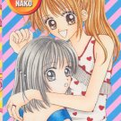 Max Lovely, Ribon Trading Card collection reg- 0023