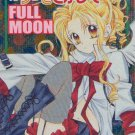 Full Moon wo Sagashita, Ribon Trading Card collection- 0042 prism
