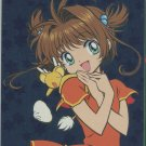Card Captor Sakura Movie1- M06