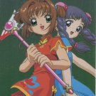 Card Captor Sakura Movie1- M07