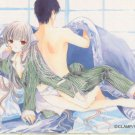Chobits box prism- D26