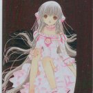 Chobits (foil embossed) - B6