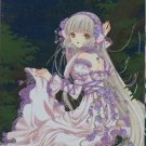 Chobits (foil embossed) - B7