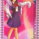 Sailor Moon textured cel card Ami