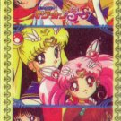 Sailor Moon Textured cel card op