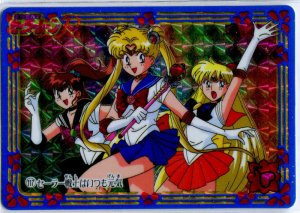 Sailor Moon carddas set 4- prism #117