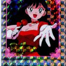 Sailor Moon Hero set 1- prism 154