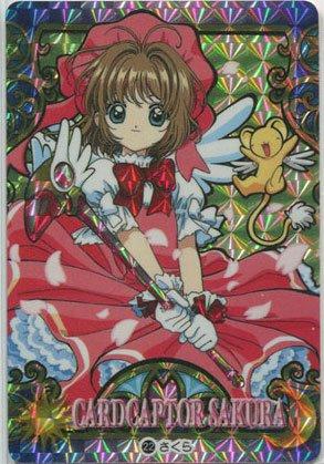Card Captor Sakura vending set 2 prism #22