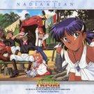 Nadia, Secret of Blue Water promo shitajiki/pencil board