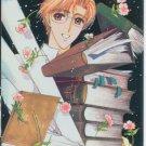 Card Captor Sakura CLOW Chapter foil 026