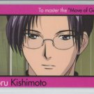 Hikaru no Go , Kauro, Idol card