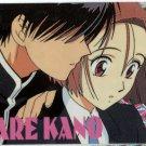 KareKano S1 PP prism card