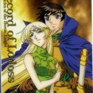 Record of Lodoss War PP card SP03